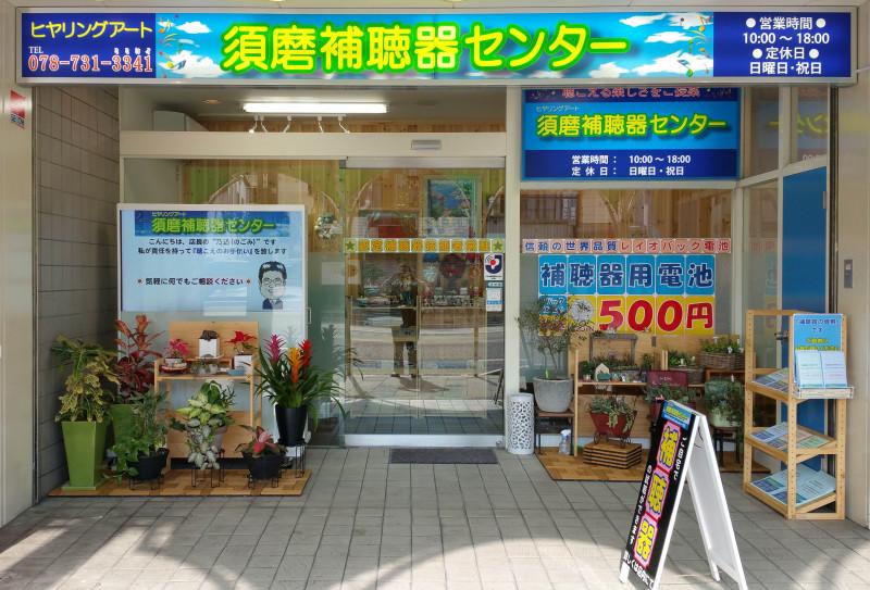 店頭デジタルサイネージ1