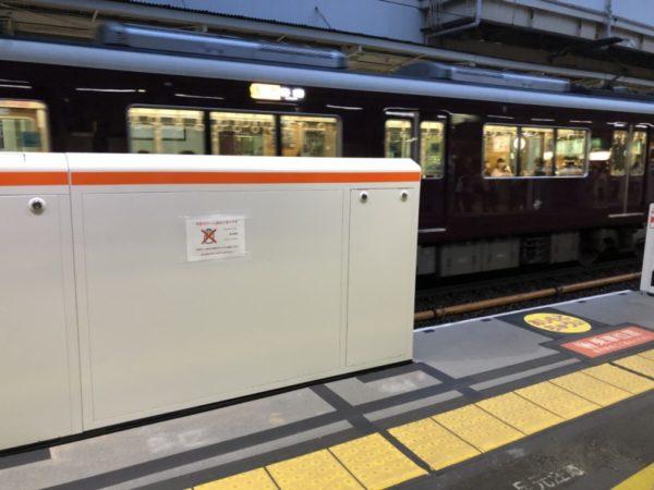 阪急十三駅ホーム