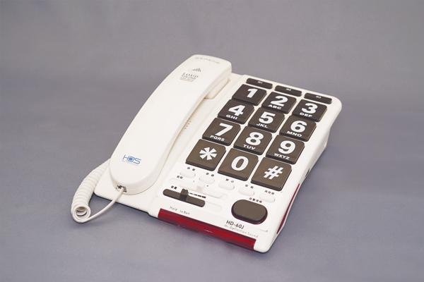 難聴者・高齢者用電話機