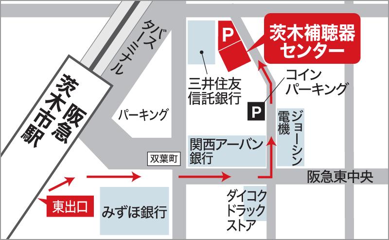 茨木補聴器センターの地図
