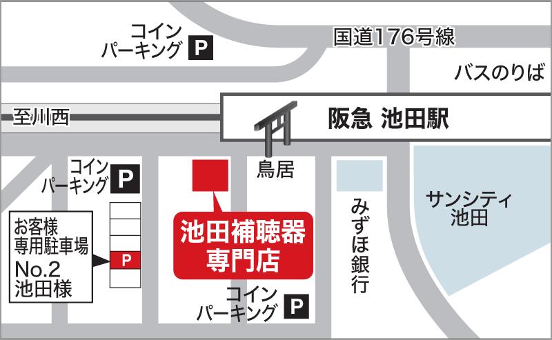 池田補聴器専門店の地図