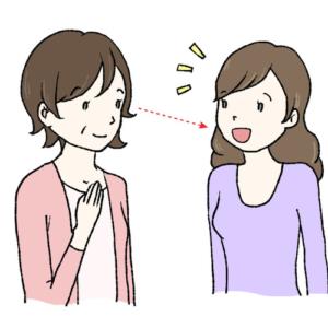 お顔の前で口を大きくゆっくりはっきりとお話しください