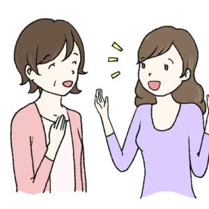 目からの情報も併せて伝えることで会話がより円滑になります